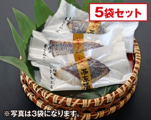 鯛西京焼き 5袋セット(1切れ×5袋)