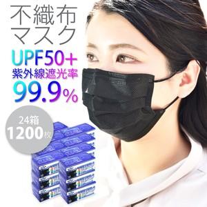 黒マスク 新製品 不織布マスク 50枚24箱セット1200枚 自社工場生産 国内発送 耳が痛くなりにくい 使い捨て 花粉・ほこり・ウィルス飛沫・微粒子対策 BFE99.9% PFE99.3%カット 3層構造 大人用 BLACK MASK