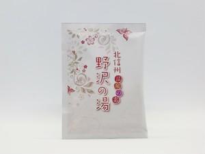 温泉の素 野沢の湯 (入浴剤) 1回分  25g
