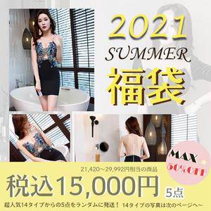 2021 5点福袋 激安 ミニドレス キャバドレス 超人気 スタイル FD003-5