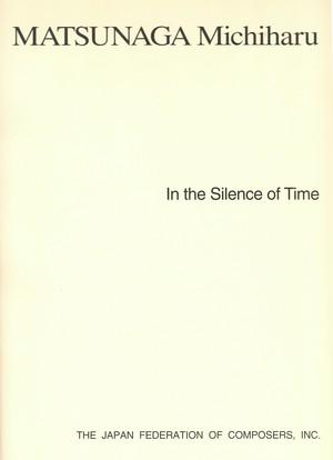 M13i96 時の静寂の中で(クラリネット、ヴァイオリン、パーカッション、ピアノ/松永通温/楽譜)