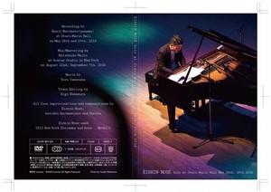 DVD データ/1912年製のニューヨークスタインウェイで弾いたソロピアノ
