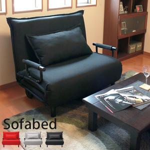 場所をとらないコンパクトなソファー&ベッド。ソファーベッド