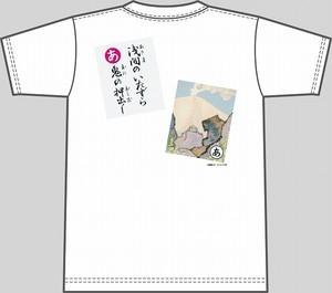 【キッズ】上毛かるた×KING OF JMKオリジナルTシャツ【白・あ】