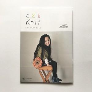 <DARUMA> こどもKnit (KN09)