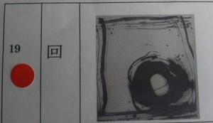 島崎仁美作品「回」カタログ19