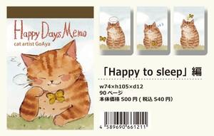 【パラパラメモTube(R)】Happy to sleep 編(ゴーあや)