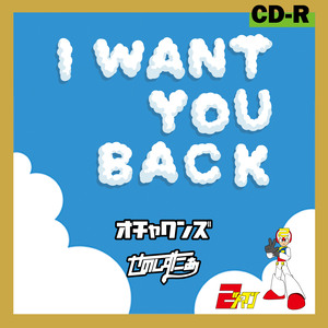 I Want You Back / O'CHAWANZ and せのしすたぁ