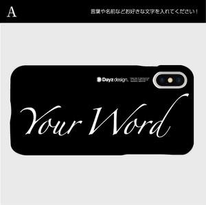 オーダーメイド★スマホケース★STLE002-SA