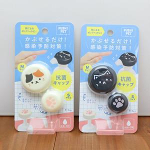 【ecron】抗菌シリコンキャップ PUSH!PET【トイプードル 柴犬】