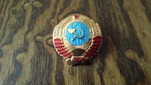 新品輸入バッジ:ソビエト社会主義共和国連邦のシンボル