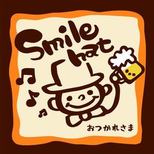 *1st Single「 おつかれさま 」