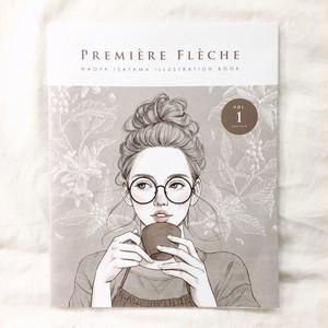 作品集 / Premiere Fleche VOL.1