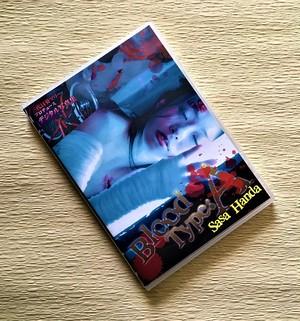 【直筆サイン&メッセージカード付】Blood Type:A CD-Rデジタル写真集