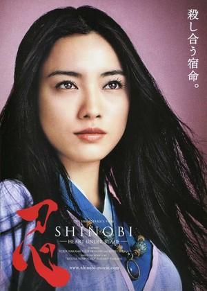 SHINOBI(3)