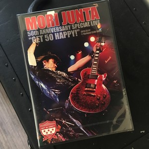 "【残りわずか】DVD  MORI JUNTA 50th ANNVERSARY SPECIAL LIVE 【""GET 50 HAPPY!""】"