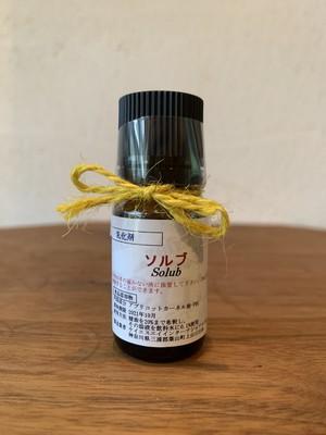 ソルブ(乳化剤)