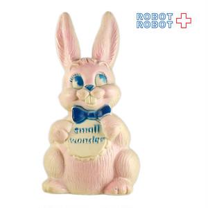 ピンクのウサギ ラバードール スモールワンダー