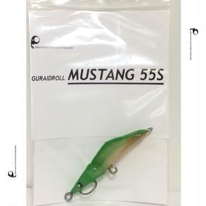 GURAIDROLL MUSTANG55S -グライドロール マスタング55Sー クリアグリーンオレンジ