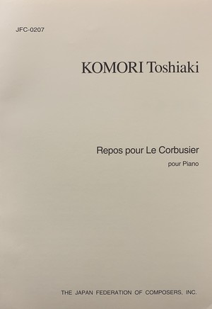 K45i94 ル・コルビュジェの為の休息(ピアノ/小森俊明/楽譜)