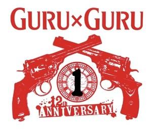 2/1(月) GURUxGURU 12th anniv.名古屋ダイヤモンドホール 竹原ピストルワンマンライブ day1 チケット