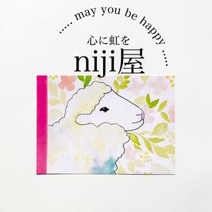 2L判サイズ(光沢紙) * 小さな祈り画 * ふわりんぽやぷ 【夢色ひつじのさんぽ】