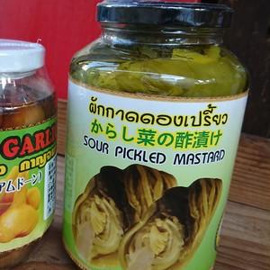 からし菜の漬物瓶詰め sour pickled mustard jar ผักกาดดองเปรี้ยวขวดแก้ว 400g