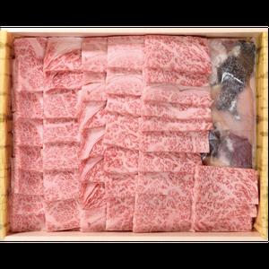 鳥取和牛焼肉セット(夏季限定)