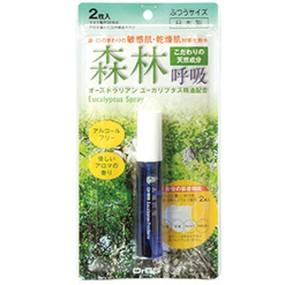 森林呼吸化粧水(マスク2枚付き)日本製