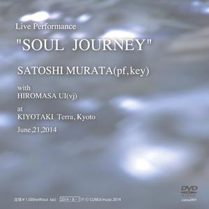 SOUL JOURNEY / 村田聡withウイヒロマサ