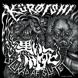 Kürøishi / Slukad Af Slutet CD