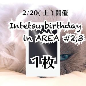 【2/20(土)Intetsu birthday in AREA】チェキ1枚
