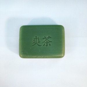 有機栽培緑茶から生まれた爽茶石鹸「Soh-cha Soap for men」