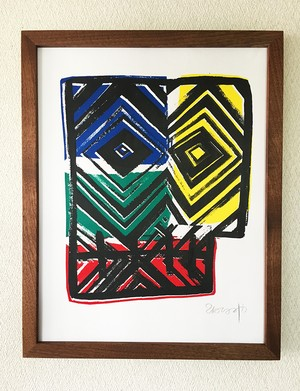 SILKSCREEN PRINT & Walnuts Frame