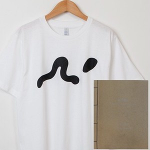 鈴木ヒラク × NEW ALTERNATIVE / ② Tシャツ+鉱物探し