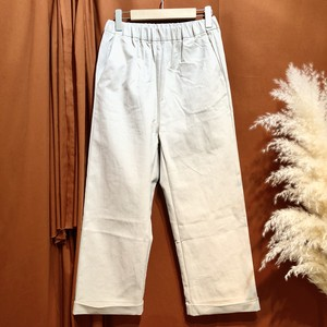 Lilou&Lily : TWILL STRETCH  PANTS Color : Beige