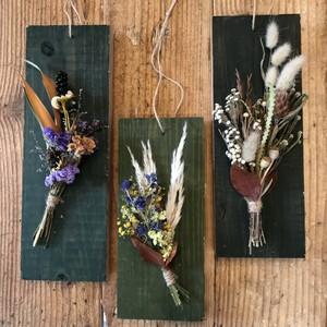 植物標本 花束(麻紐付き)