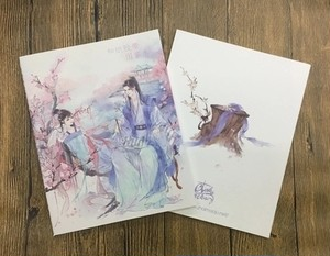 マステ帳 中国古風 【宅猫居】