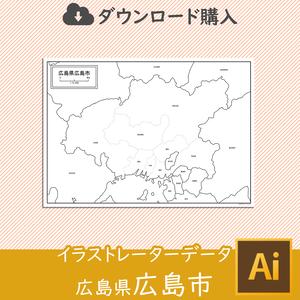 広島県広島市(AIファイル)