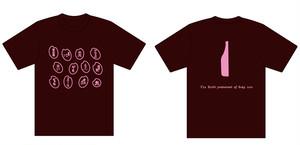 ◆2014年Version◆限定Tシャツ【チョコレートブラウン】