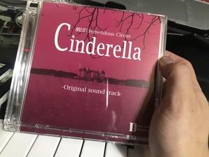 サウンドトラック『Cinderella-シンデレラ-』