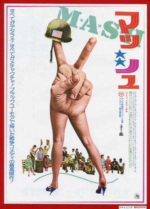 M★A★S★H マッシュ【1976年公開版】(A)