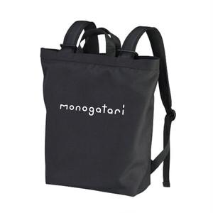 リュック monogatari