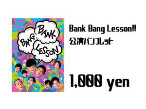 Bank Bang Lesson!! 公演パンフレット
