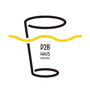 P2B Haus お食事券30,000円分