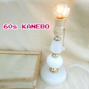 【60s】カネボウ鐘紡KANEBO COSMETICS/アンティーク/ビンテージ/ヴィンテージ/ミルクガラス/テーブルランプ/デスクランプ/ライト/