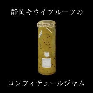 静岡産キウイフルーツのコンフィチュールジャム