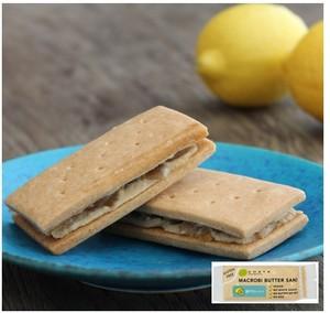 【期間限定】グルテンフリー!米粉のマクロビバターサンド(瀬戸内レモン)<マクロビ・ビーガン対応/添加物・香料・保存料・着色料・化学調味料・白砂糖・乳製品・卵不使用>