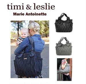timi & leslie Marie Antoinette ティミ&レスリー マリーアントワネット Black  7-Piecse Diaper Bag Set セット