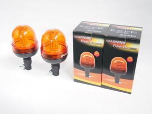 橙、青、緑 LEDフラッシュビーコン(回転灯) フレキシブルポール仕様 12/24V対応 2個1セット